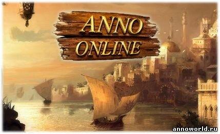 Игра Anno Online, превью